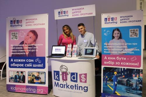 Франшиза KidsMarketing